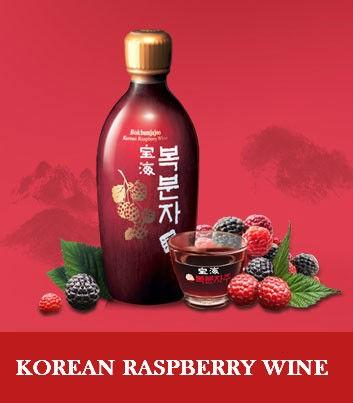 black berry wine